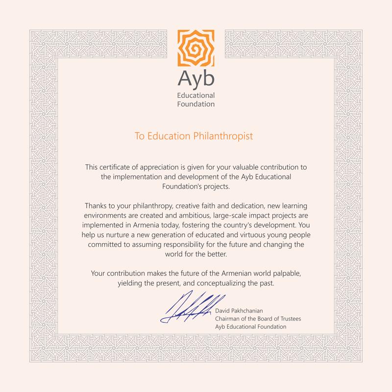 What do Ayb benefactors get?